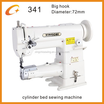 Industrial sewing machine price with servo motor buy for Industrial servo motor price