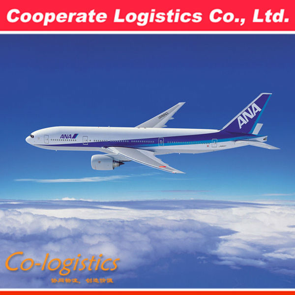Cheap air freight forwarder price from shanghai/ningbo to Myanmar -----sandy skype:ya1575053736