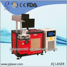 laser marking machine with YAG 50W and 75W or 100W