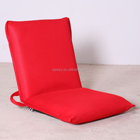 floor cushion chair with 5 positions adjustable backrest