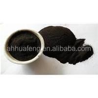 Black Garlic Powder HFSF0002 Honest Supplier