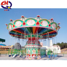 Amusement Park Rides Equipment Flying Chair Attractions with Video Game