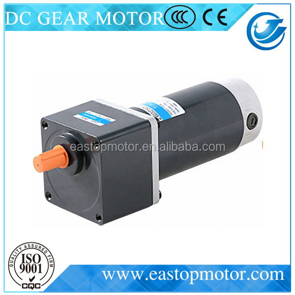 mini 12v dc gear motor with gear reduction with Ratio for vending machines