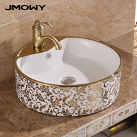 ceramic wash basin washing sink art basin china bathroom basin hot sales