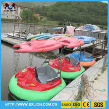 Water games machine kids water bumper boats made in China