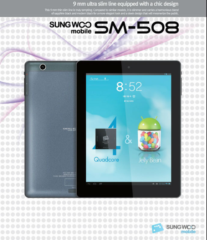 [Sungwoo Mobile] Tablet PC