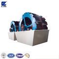 High Efficiency Sand Sieving and Washing Machine ,dry sand sieving machinery