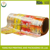 Hot and New Sale for 2016 Food Grade Plastic Shrink Film Roll