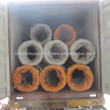 2.4mm*3.0mm Oval Galvanized Steel Wire;