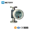 Plastic pipe water meter flow rate control meter