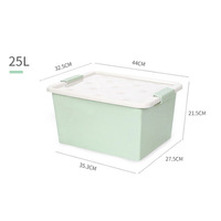 25L solid color stackable plastic storage bin