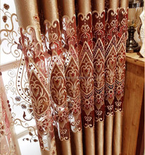 Fashion balcony whole double faced jacquard window curtain fabric thicken sunscreen shading/gauze fabrics curtains