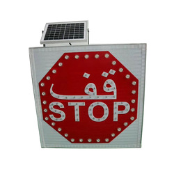 High Visibility Yellow Flashing Solar Panel Traffic Signal Light