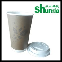disposable paper cups/coffee paper cups/hot drink cup