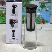 Borosilicate Glass Cold Brew Glass Carafe Coffee Maker Pot
