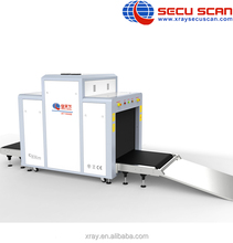 X-ray Baggage Scanning machine