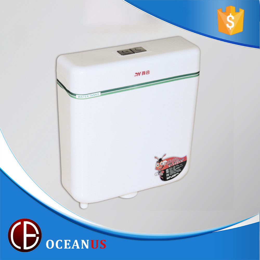 Hot seal plastic water cistern, squat pan flush water tank