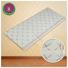 Cross Rectangular Lattice with Parallel Beige Lines and Oriental figure Sidebar pattern Artistic Ceiling