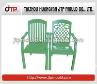 plastic moulded furniture suppliers,plastic moulded furniture manufacturers delhi