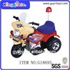 Kids battery operated sport motorcycles
