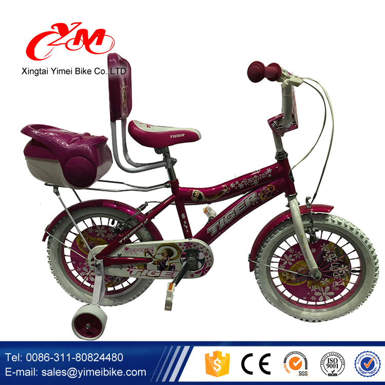 Market selling iran child bicycle/top selling bicycles child carrier price child small bicycle/12inch bicycle prices and photos