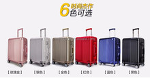 Elegant and high quality aluminum carry polo trolley luggage upright set from foshan lmj manufacturer