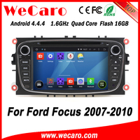 Wecaro WC-FU7608 Android 4.4.4 car dvd player 2 din for media for ford focus 2007 - 2010 TV tuner