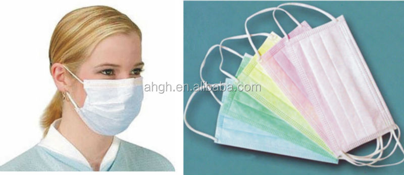 disposable higiene face mask disposable non woven face mask