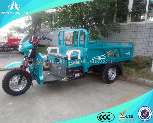 rival foton three wheel motorcycle for cargo delivery