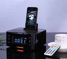 Compatible Android and IOS phones NFC bluetooth speaker FM radio alarm clock with charging station