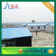 Modular prefabricated steel framing house /mobile office/warehouse