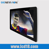 42 inch indoor/outdoor wall mounted full HD,HDMI lcd advertising player