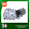 Zongshen 50cc Scooter Engine for Sale, Small Engine for Motorcycle