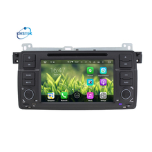 2 GB RAM Android 7.1 Car DVD Player for BMW E46/M3/MG/ZT/Rover 75 Support DAB+ GPS Navigation Radio Wifi BT