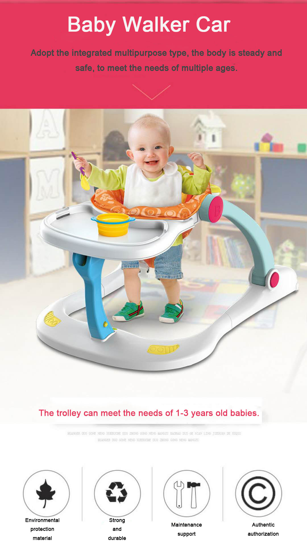 Good Quality And Simple Design Safety Four In One Multifunction Baby Trolley With Music Light