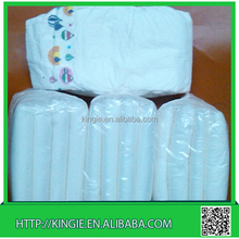 Wholesale china products raw material for baby diapers