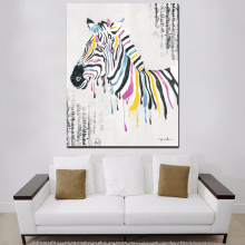 Watercolour Art Colourful Zebra Design Animal Canvas Painting Digital Print Wall Decor Painting