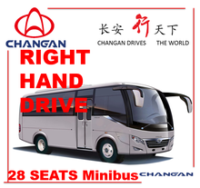 2015 New Mitsubishi Engine Bus for sale