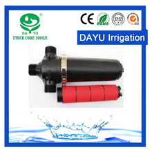 Top grade professional Super factory best pricing centrifugal drip irrigation water filter