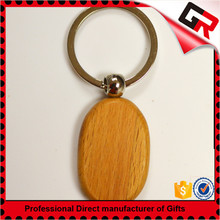 Professional Craft laser carved wooden keyrings