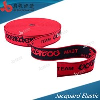 Factory Customizes Differents Color and Designs Multipurpose Eco-friendly High Quality underwear men jacquard elastic