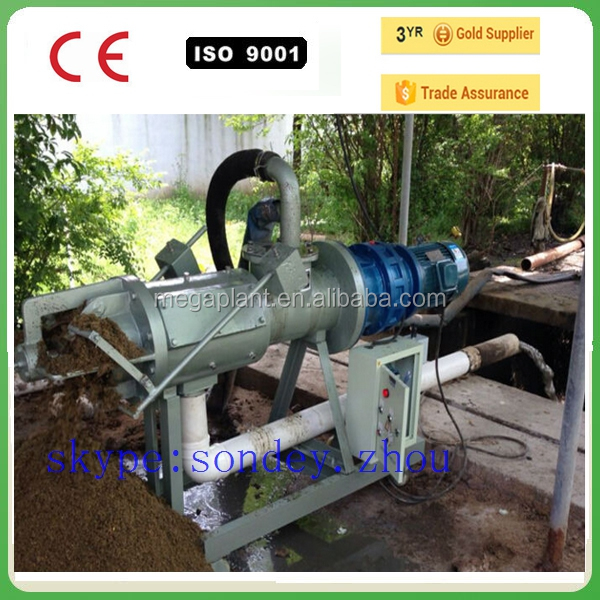 cow dung manure dry machine /Poultry Chicken Dung Dewater Cleaning Machine