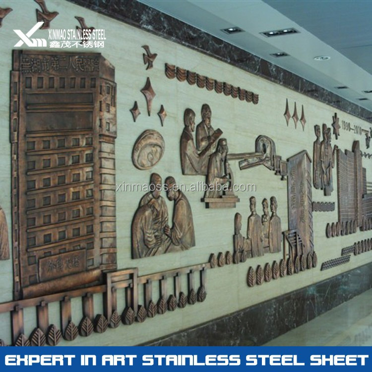 Bronze stainless steel wall reliefs design