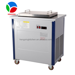 High Quality Popsicle Making Machine/ Popsicle Ice Cream Cart