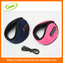 Multifunctional Advanced High Tecnology Bluetooth Earmuff
