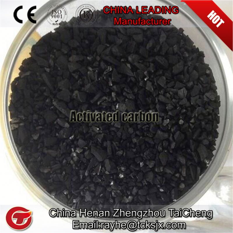 factory granule 4/8 mesh coconut shell activated carbon/charcoal at best rate