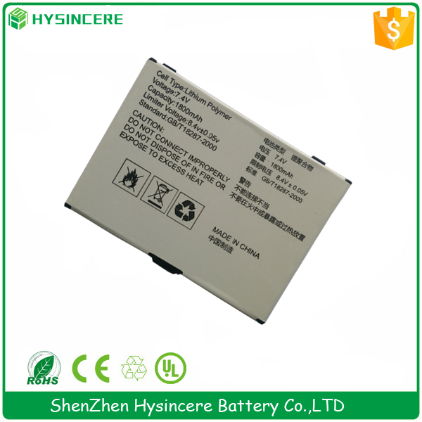 405064 High Capacity lithium ion battery pack 7.4V 1800mAh Lipo
