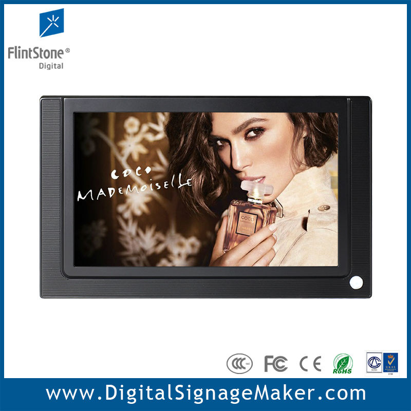 7 inch lcd portable media player