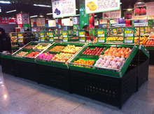 APEX custom make supermarket fresh quince fruits display shelf