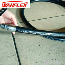 High Quality Fuel Dispenser Vapor Recovery Hose